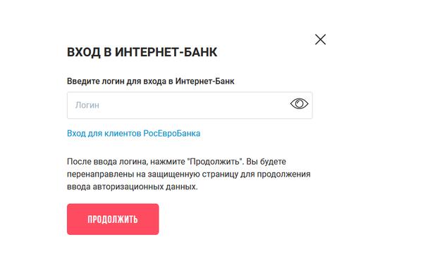 Взять кредит в дальневосточном банке онлайн кредиты мдм банка