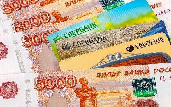 Взять кредит 15 миллионов рублей взять кредит в вятских полянах