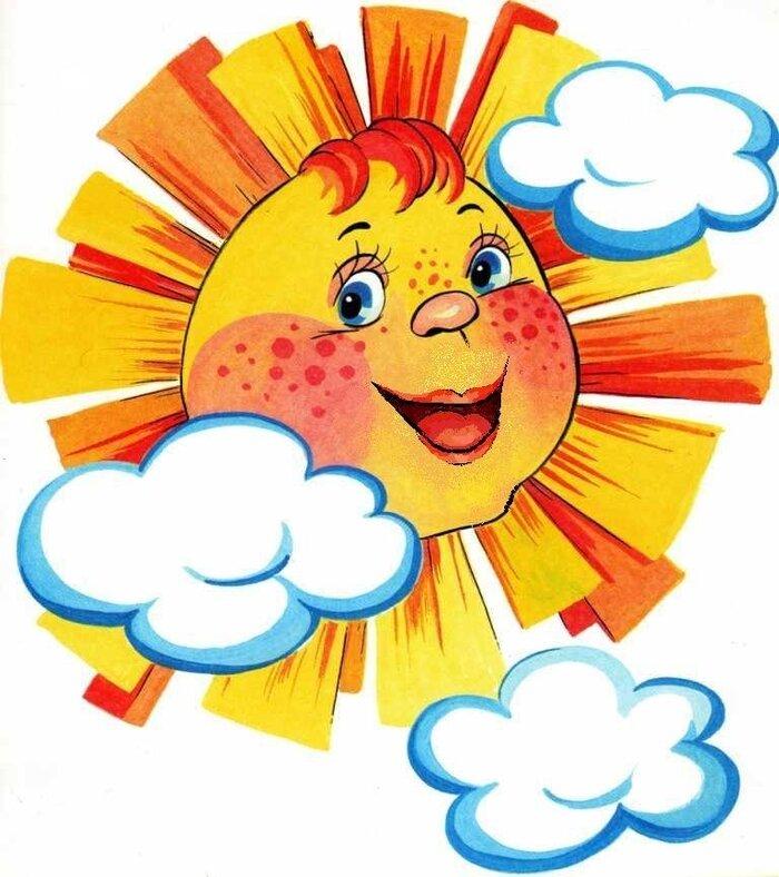 браслет картинки солнца с веснушками крупнейший