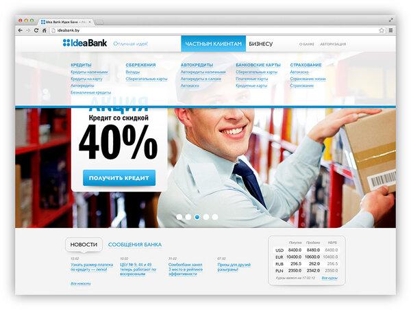 кредит москва онлайн