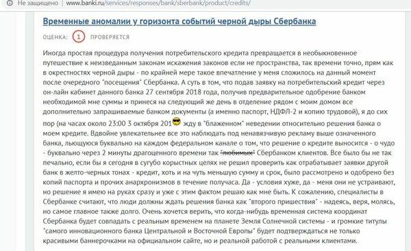 взять кредит наличными на карту без посещения банкасамый мощный смартфон 2020 года по всем характеристикам до 15000 рублей