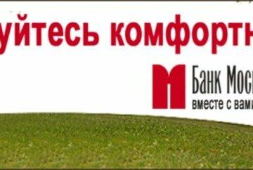 Подать заявку на ипотеку во все банки сразу онлайн екатеринбург