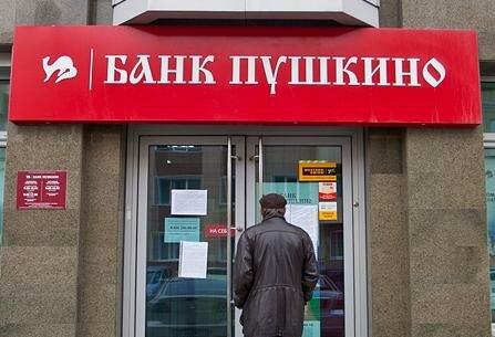 мини займ наличными в воскресенске кредит под 15 процентов годовых какой банк