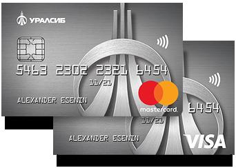 Уралсиб банк взять кредит наличными онлайн