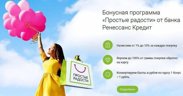 рубль вам телефон горячей линии