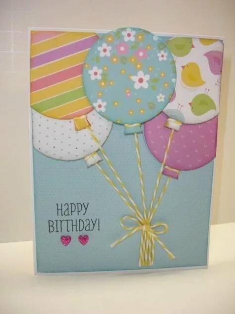 Отправить, открытка аппликация мальчику на день рождения с шариками