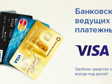 заказать кредитную карту без справок о доходах по паспорту онлайн