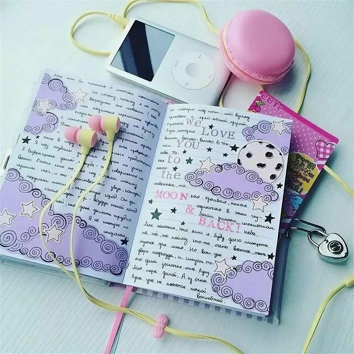 Темы для оформления личного дневника в картинках