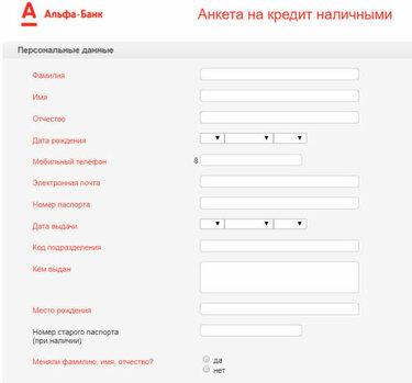 Онлайн заявка на кредит киров заказать банковские карты за один день