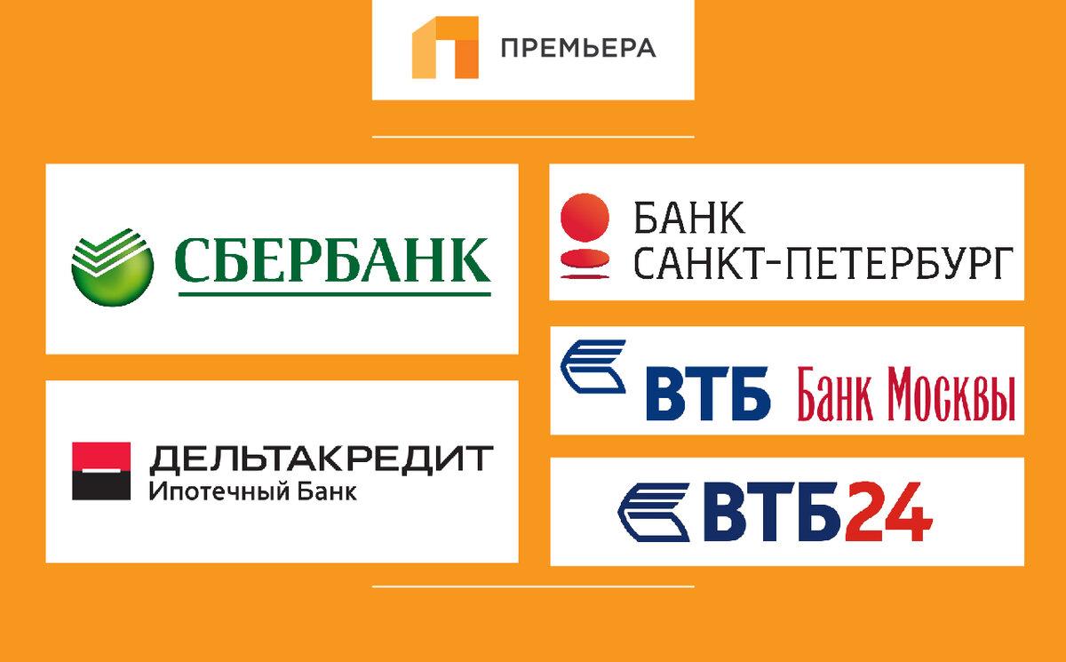 Банк спб заявка на ипотеку