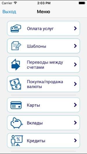 Подать заявку на ипотеку в райффайзен онлайн