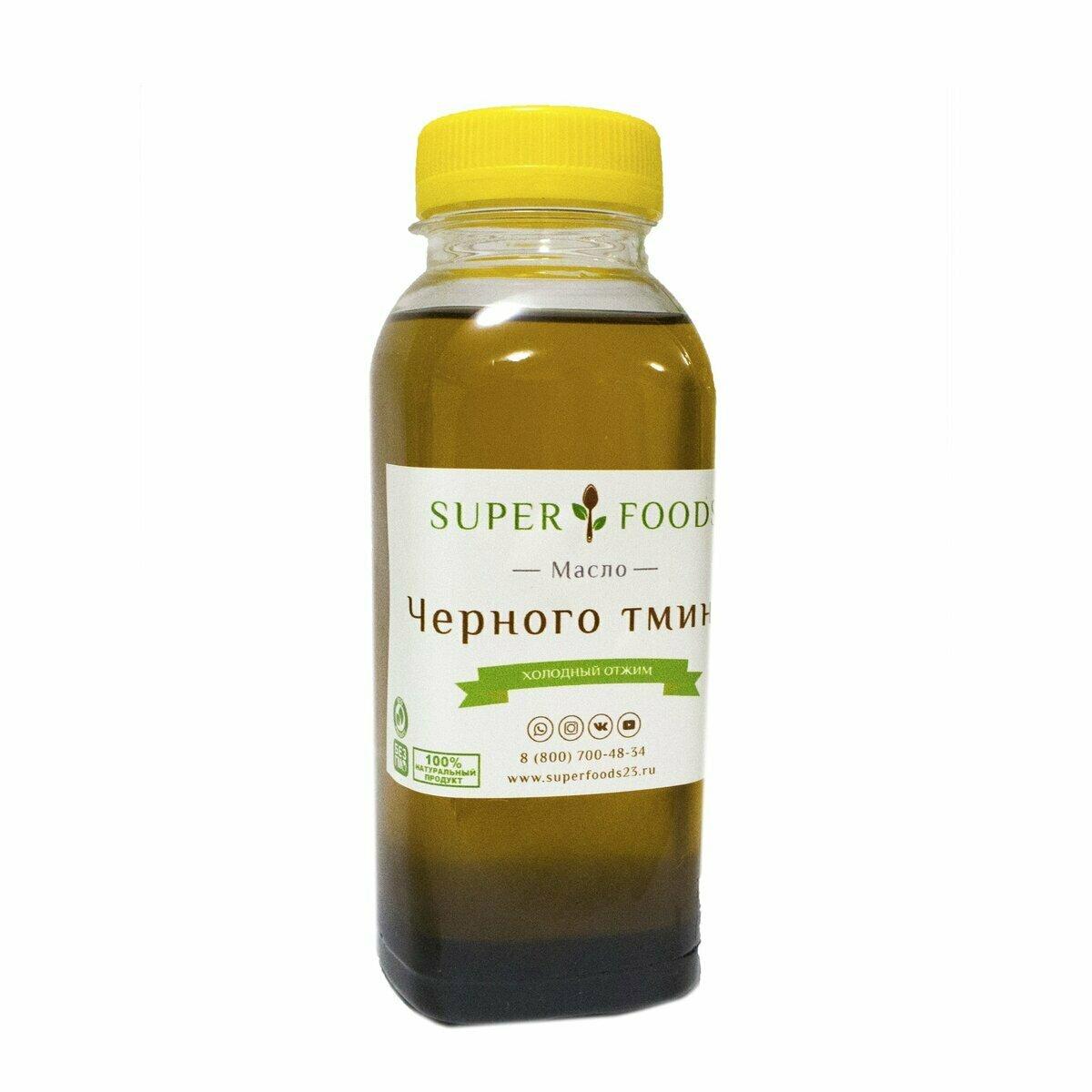 Амарантовое масло от гипертонии в Коломне