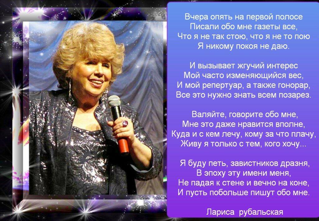 его красивые открытки с красивыми стихами о жизни после 60 лет приветы россии, возьмем