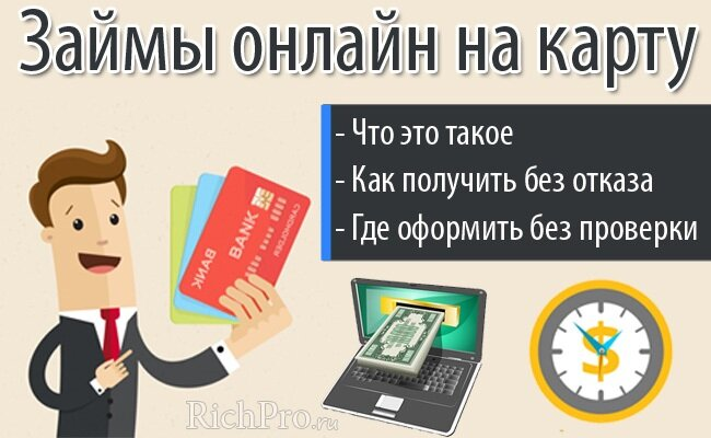 кредит 200000 гривен в украине на 5 лет