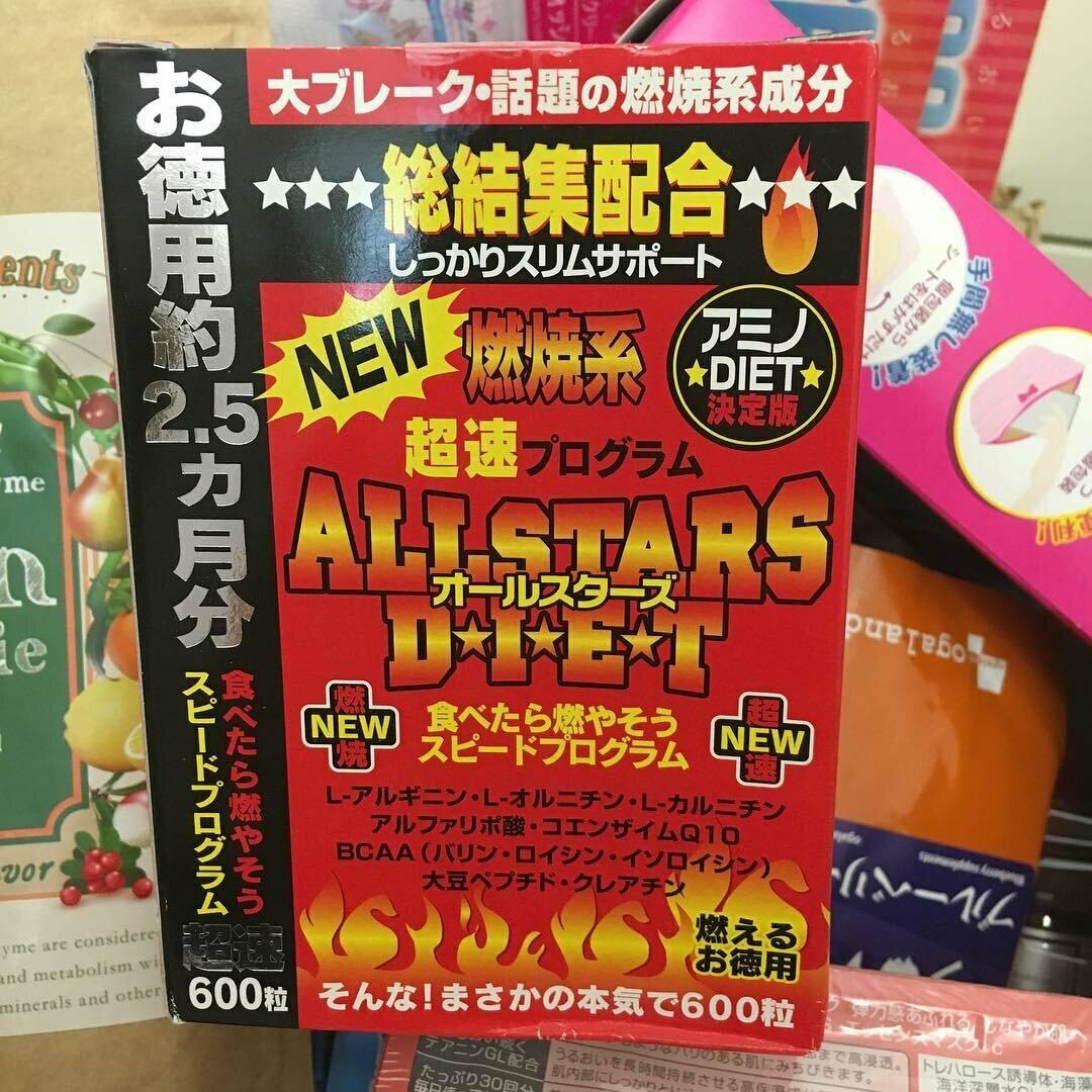 Средство японские для похудение