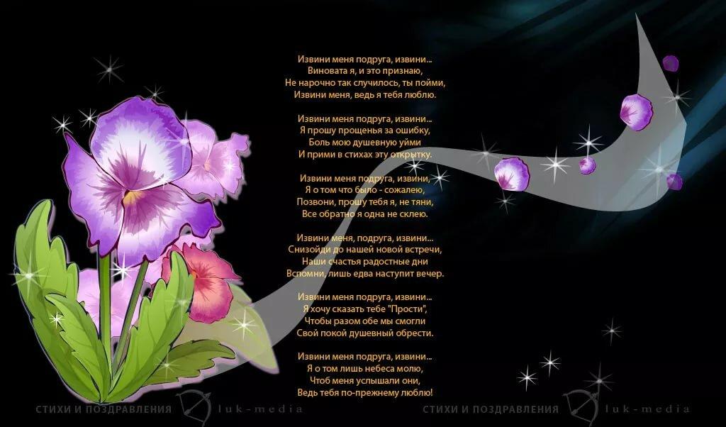 стихи подруге фото помощь подборе программы