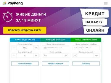 webmoney займы в рублях