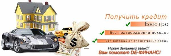 оплата кредита через терминал альфа банк