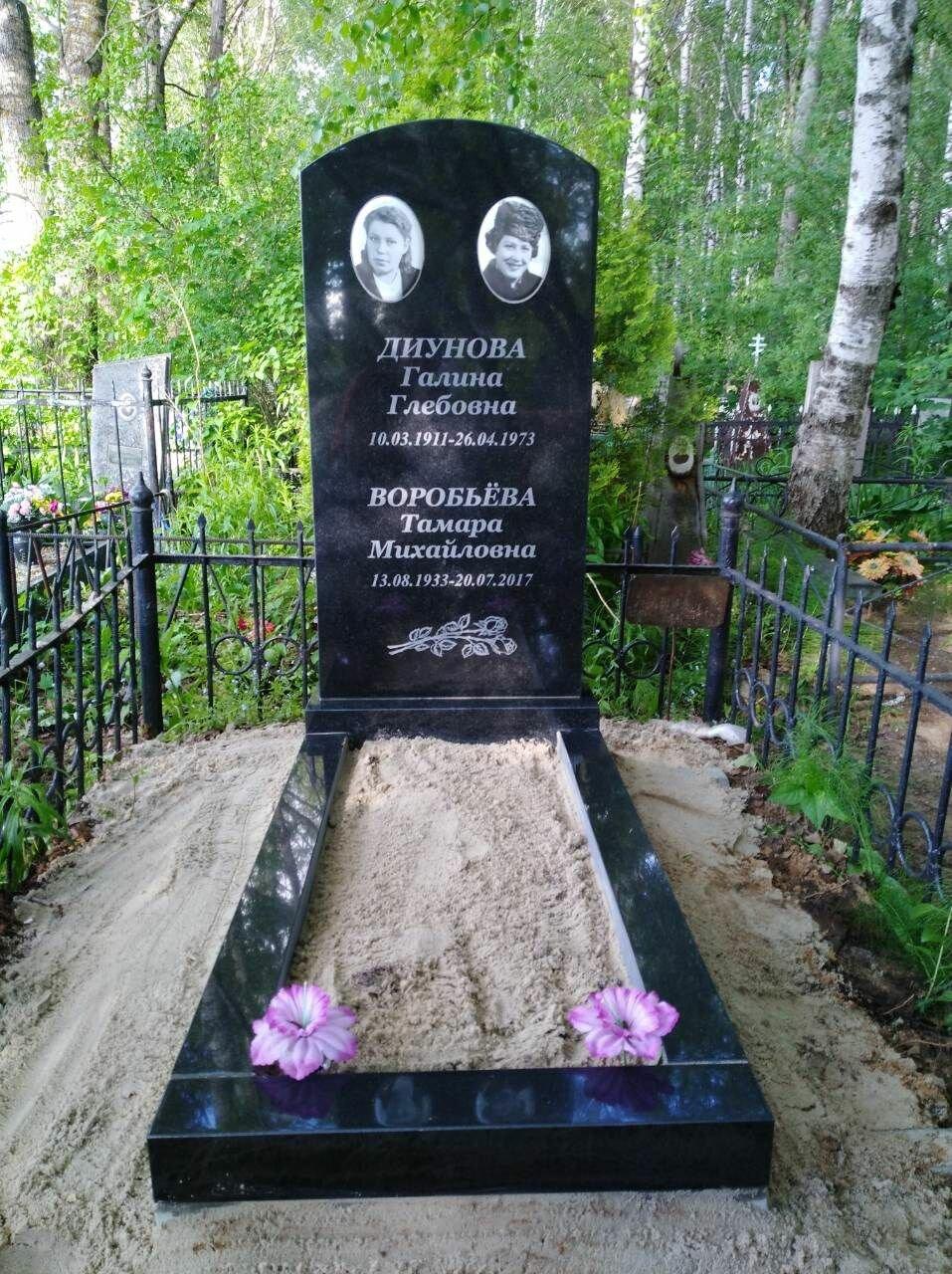 фотографии для памятника данила мастер один сотрудников