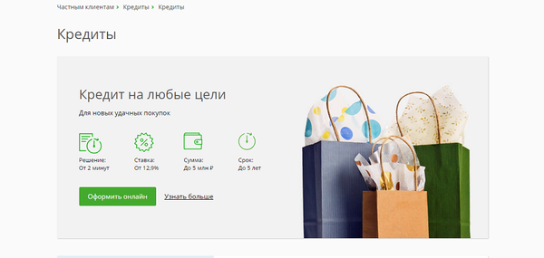 Credit agricole home banking login