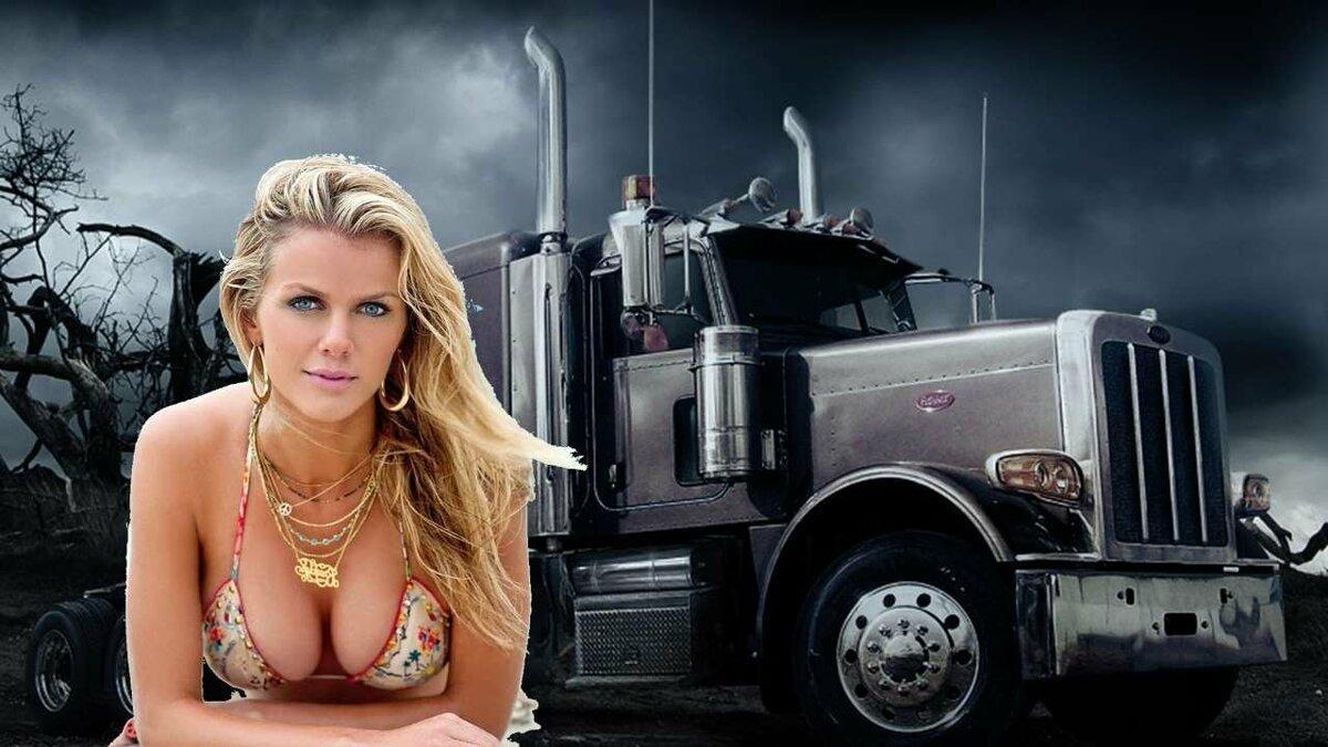 начал ещё эротичные девушки возле грузовиков обои откровенные