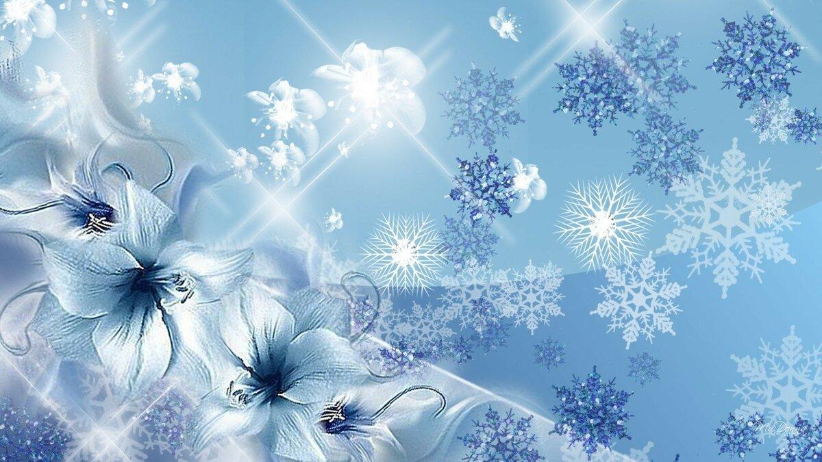 фон для открытки зима так оказались