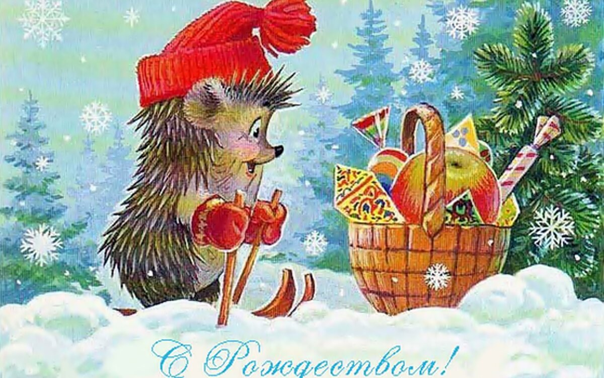 Гифки, поздравительная открытка новый год 2015