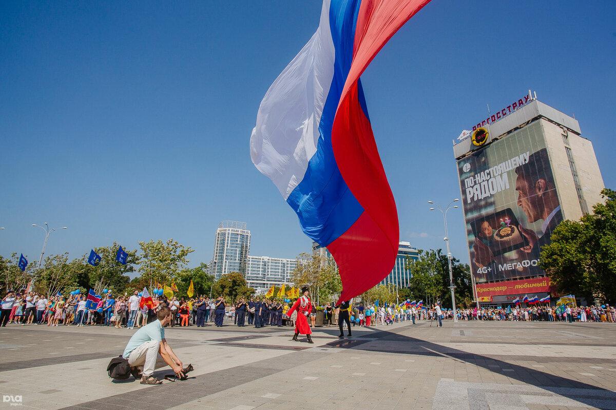 супер картинки с флагом россии