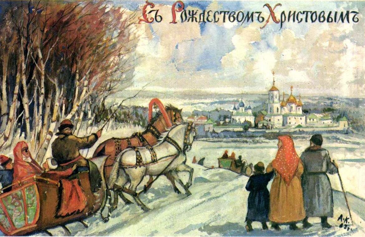 Хэллоуин, старые открытки с рождеством христовым