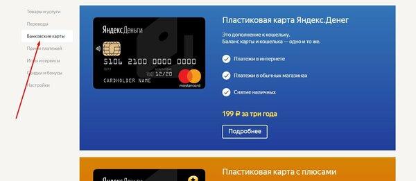 банки с лучшими условиями по кредиту