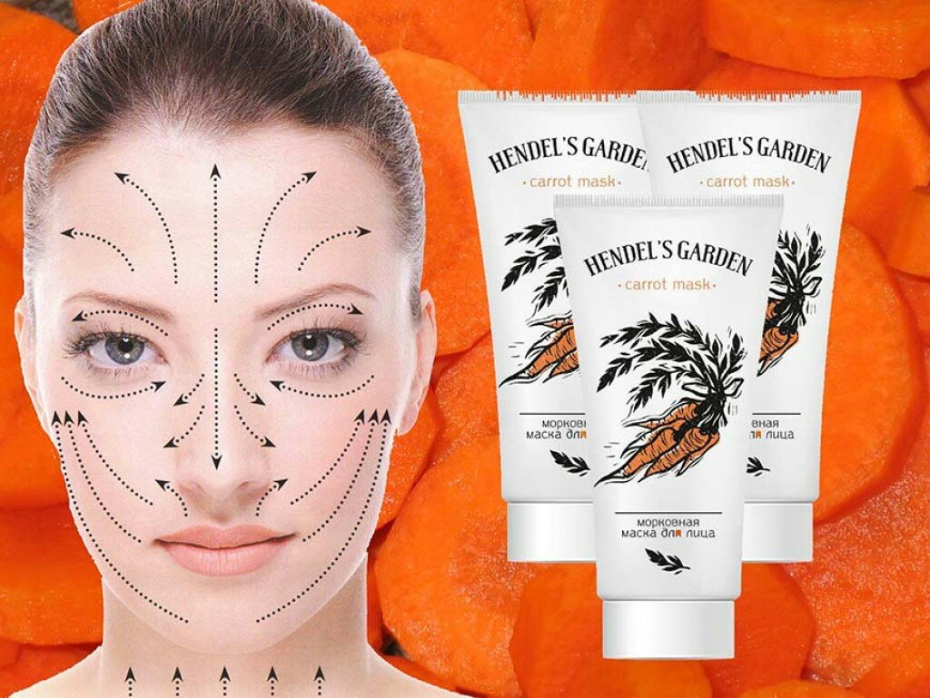 Carrot Mask Hendel морковная маска в НижнемНовгороде