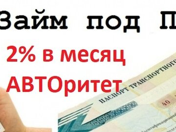 denbanki ru получить кредит