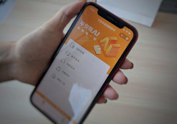 Взять кредит на телефон в связном райффайзенбанк пятигорск кредиты онлайн заявка