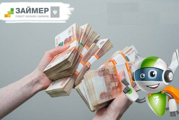 Как взять в кредит 50 тысяч связь банк кредит онлайн