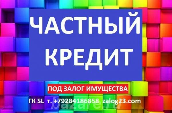 банк хоум кредит в краснодаре банкоматы