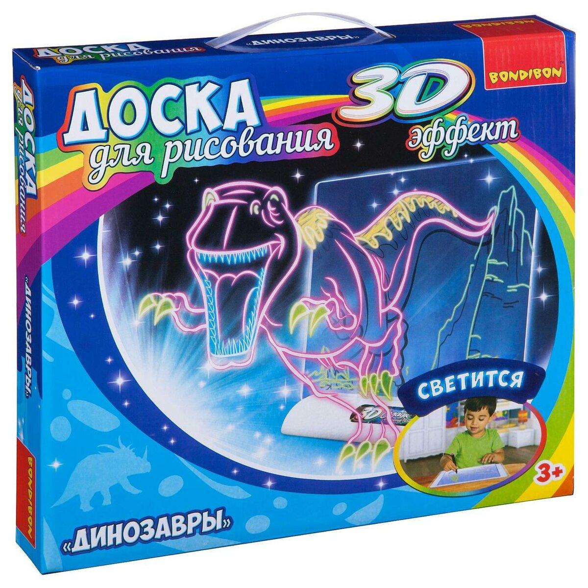 Доска для Рисования 3D во Владикавказе
