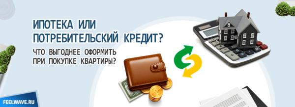 где дадут займ форумы кредит под залог недвижимости москва zaimax.ru