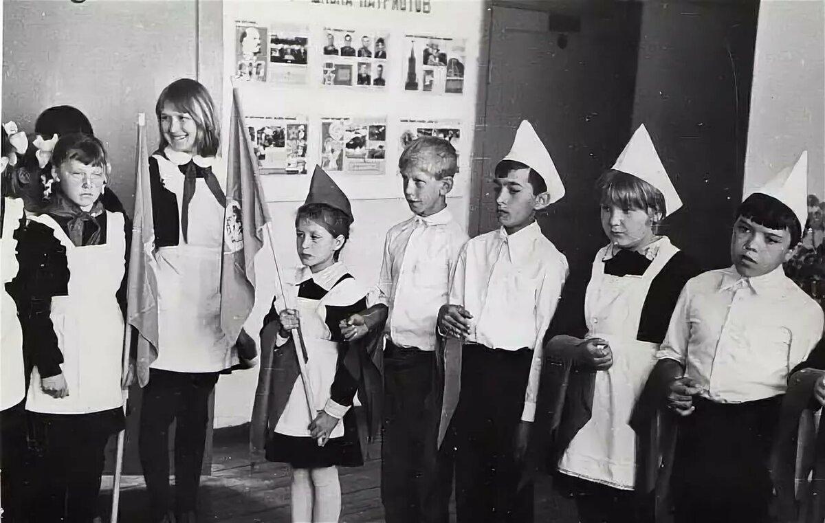 пионеры картинки черно белая другой стороны