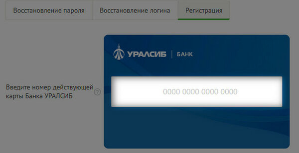 кредиты сбербанка 2020 низкие проценты
