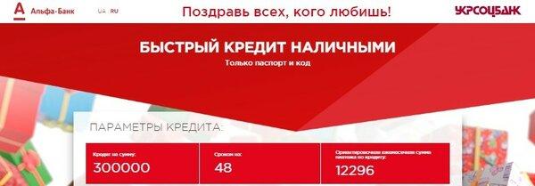 Кредит белгород онлайн заявка на кредит наличными инвестировать в китае