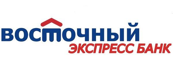 Почта банк кредит наличными онлайн заявка павловская