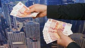 деньги в долг под проценты от частных лиц в стерлитамаке