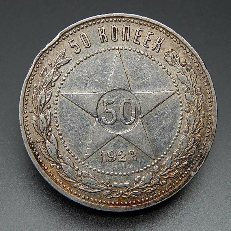 Картинки древних монетах