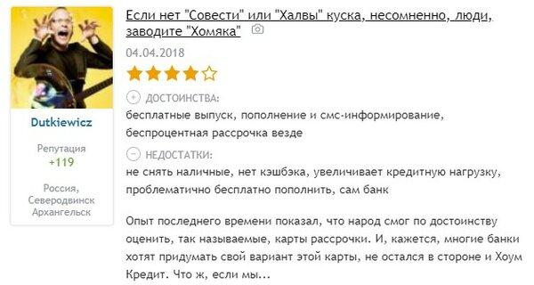 ном кредит банк в казахстане