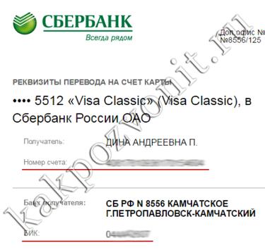 деньги в долг рублей