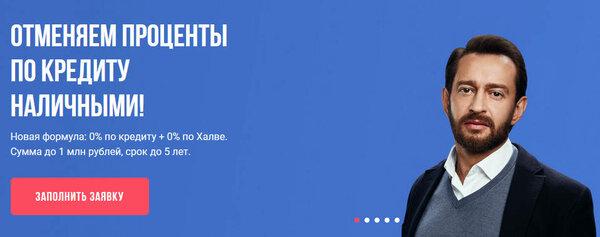 газпромбанк кострома официальный сайт режим работы
