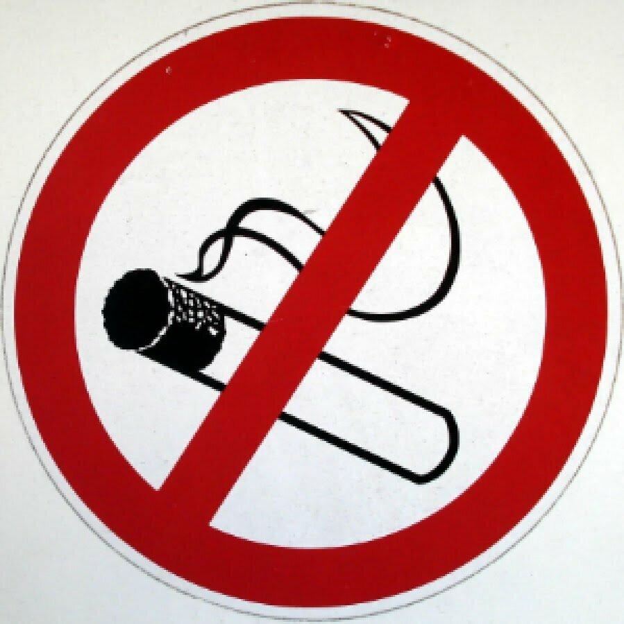 как-то не курить и не пить картинки фото