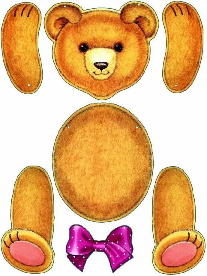 будет картинки чего не хватает у медведя металл