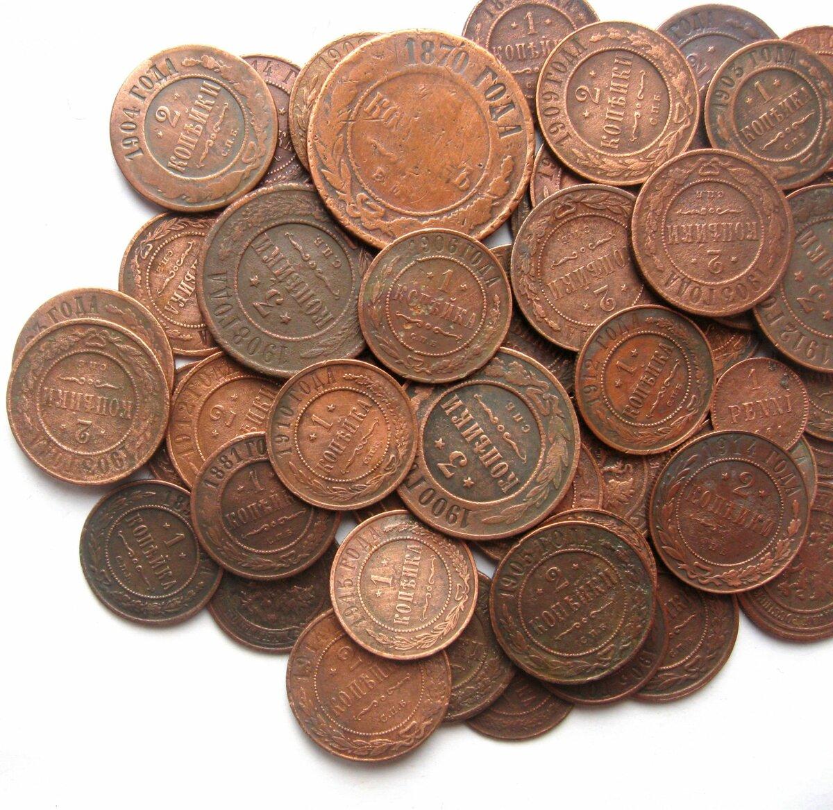 Как выглядят медные монеты фото