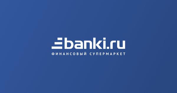 Взять кредит в перми почта банк взять кредит г норильск